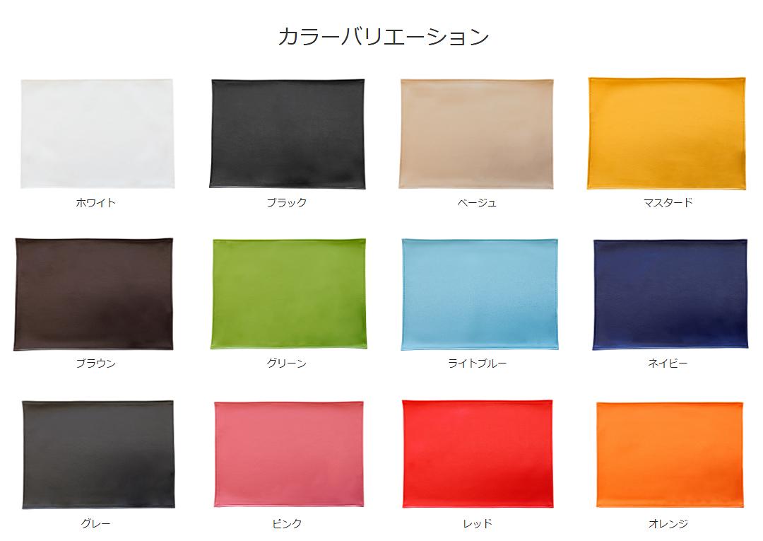 "Japan-made PVC レザーランチョン Matt ""LEKKU"""