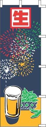 商売繁盛 集客力アップ 高級 TKG 上西産業 のぼり J05-0031 生ビール イラスト 旗 マーケティング 屋台 宣伝 店舗販促 イベント 飲食店 店舗用 業務用 j05-0031