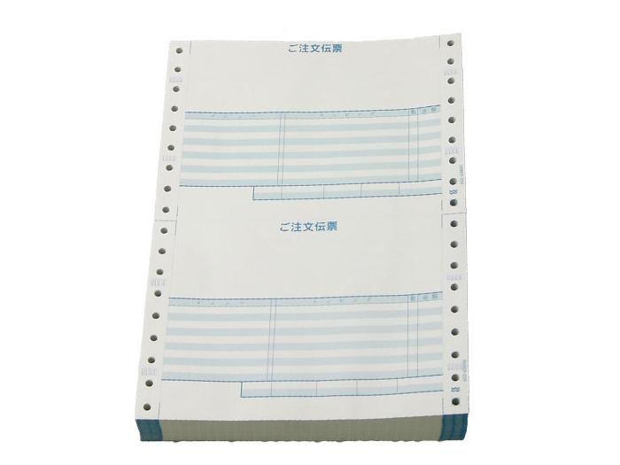 【あす楽】受注管理・伝票発行システム デリシャス専用 新・ご注文伝票(3,000枚)