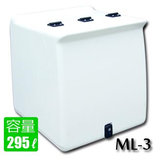 ML-3(容量295リットル) バイク用宅配デリバリーボックス リヤボックス トップボックス 荷箱 ジャイロキャノピー ジャイロUP等