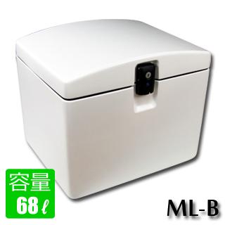 【送料無料】ML-B 【アウトレット B級品】(容量68リットル) バイク用ボックス リヤボックス トップケース 荷箱 スーパーカブ、クロスカブ、ギア、ベンリィ