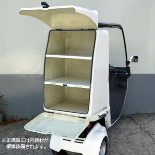供ML-T(容量300升)摩托车使用的送货上门送货上门箱后部箱机顶盒包装盒jairokyanopi