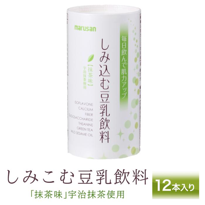 女性のための豆乳飲料 しみ込む豆乳飲料 ついに入荷 抹茶味 125ml×12本入 爆安プライス 初回限定