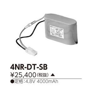 東芝ライテック(TOSHIBA)誘導灯・非常照明器具用バッテリー4NR-DT-SB【4NRDTSB】