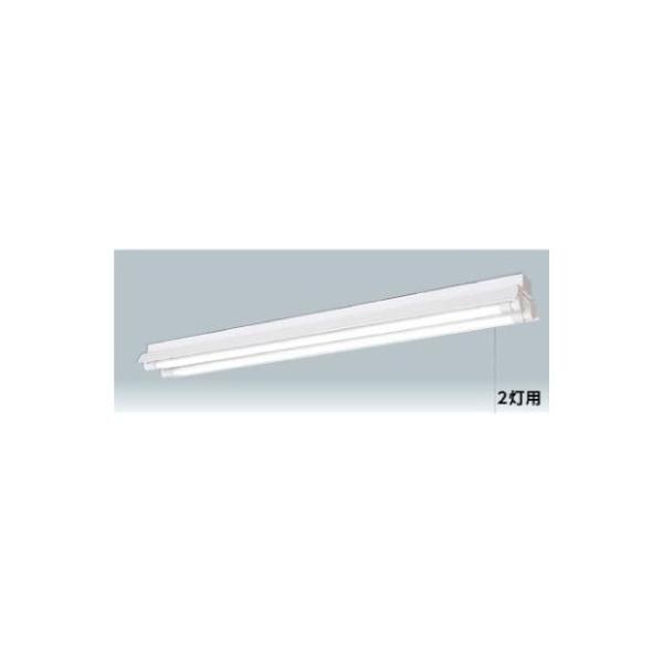 岩崎電気 ELR40212APFX9 直管LEDランプ LDL40用ベースライト 笠付形 昼白色