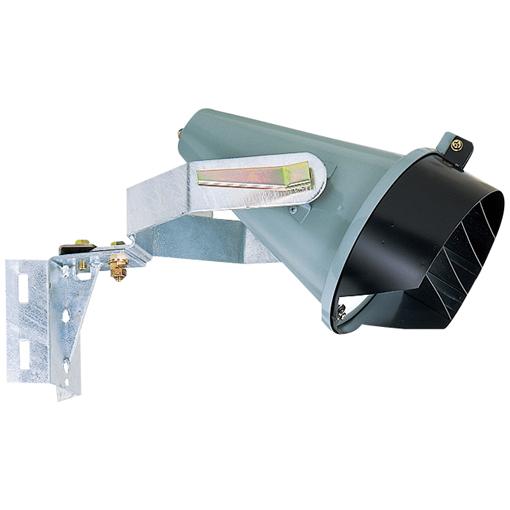 岩崎電気 HCC102 踏切用照明器具