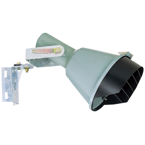 岩崎電気 HCB402 踏切用照明器具