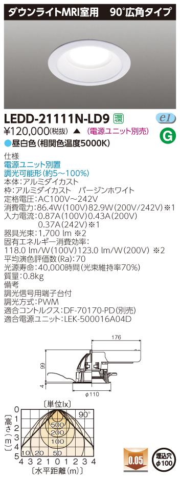 LED 東芝 TOSHIBA LEDD-21111N-LD9 (LEDD21111NLD9) LED一体形ダウンライト