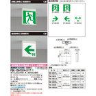 東芝 FBK-10602LN-LS17 (FBK10602LNLS17) LED長時間直付誘導灯電池内蔵両面 誘導灯(電池内蔵形)