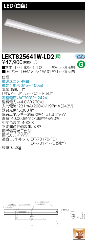 高速配送 LED LEKT825641W-LD2 東芝ライテック(TOSHIBA) LEKT825641W-LD2 LED TENQOO直付110形箱形調光 (白色)『LEKT825641WLD2』, 邑智郡:cebd8553 --- canoncity.azurewebsites.net