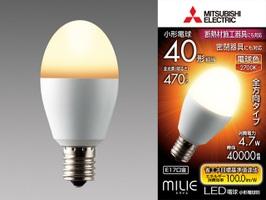 三菱電機 10個入 LDA5L-G-E17/40/S 電球色 LEDランプ 断熱材施工器具対応 全方向タイプ 小型電球40形 口金E17 『LDA5LGE1740S』