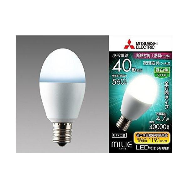 三菱電機 10個入 LDA5N-G-E17/40/S 昼白色 LEDランプ 断熱材施工器具対応 全方向タイプ 小型電球40形 口金E17 『LDA5NGE1740S』