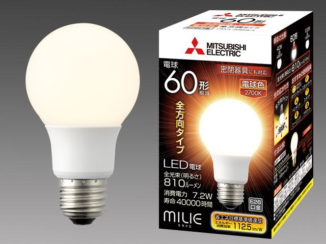 三菱電機 10個入 LDA7L-G/60/S-A LEDランプ 電球色 全方向タイプ 一般電球60形 口金E26 『LDA7LG60SA』