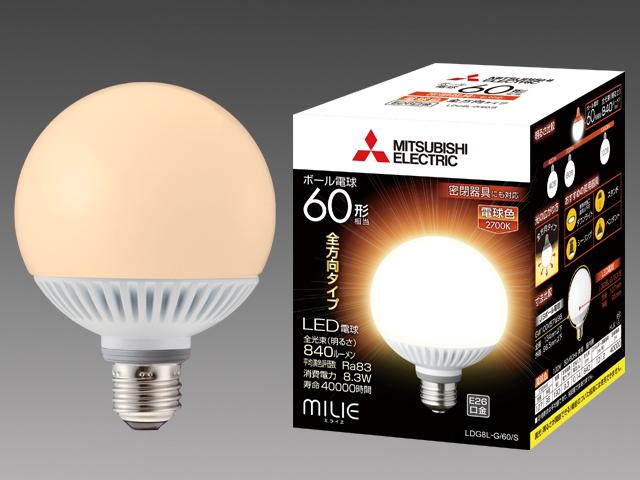 三菱電機 10個入 LDG8L-G/60/S LEDランプ 電球色 全方向タイプ ボール電球60形 口金E26 屋内用 『LDG8LG60S』