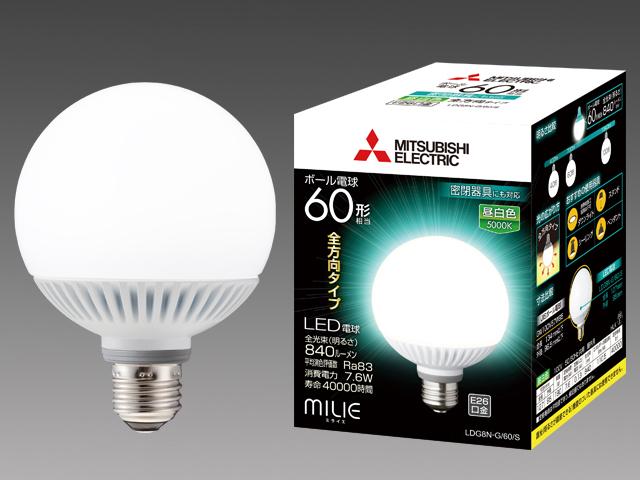 三菱電機 10個入 LDG8N-G/60/S LEDランプ 昼白色 全方向タイプ ボール電球60形 口金E26 屋内用 『LDG8NG60S』