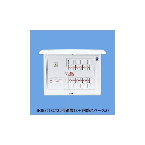 パナソニック BQE84102T2 オール電化対応住宅分電盤 エコキュート・IH対応 ドア付 リミッタースペースなし 10+2 40A