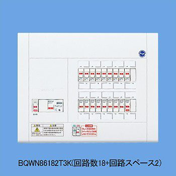 パナソニック BQWN86102T4K オール電化対応住宅分電盤 電気温水器・IH対応 ドアなし リミッタスペースなし 10+2 60A