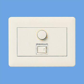 パナソニック WNP575215 フルカラームードスイッチC 3路・片切両用 白熱灯ライトコントロール ロータリー式 1500W モダンプレート付
