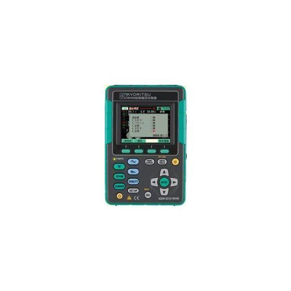共立電気計器 KEW 6310WHM WHM結線確認試験器