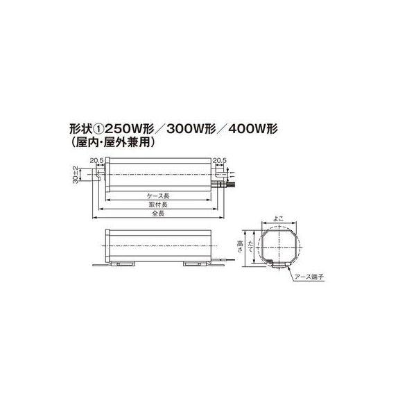 東芝ライテック(TOSHIBA) 4HL-2027HW-A (4HL2027HWA) HIDランプ用 安定器