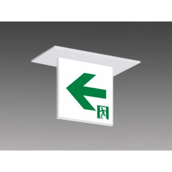 三菱  本体+表示板セット  KSH2911A 1EL+S2-2061L :LED通路誘導灯一般型(天井埋込形)B級BL形(20B形)片面型(左矢印付)受注生産品