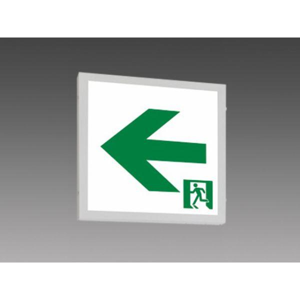 三菱  本体+表示板セット  KSH5011A 1EL+S2-474L :LED通路誘導灯一般型(壁・天井直付・吊下兼用型)A級 片面型(左矢印付)受注生産品