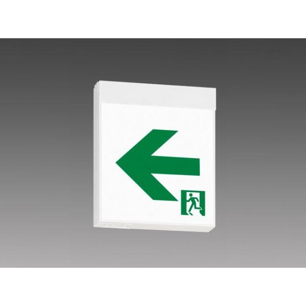 三菱  本体+表示板セット  KST1951B 1EL+S2-1081L:LED通路誘導灯電源別置型(壁・天井直付・吊下兼用型)C級(10形)片面型(左矢印付)受注生産品