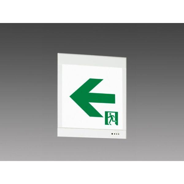 三菱  本体+表示板セット  KYH4951B 1EL+S2-2081L :LED通路誘導灯一般型(壁埋込形)B級BH形(20A形)片面型(左矢印付)受注生産品