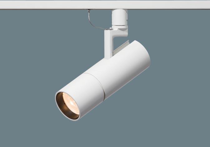 パナソニック NNQ32024スポットライト 配線ダクト取付型LED(電球色)