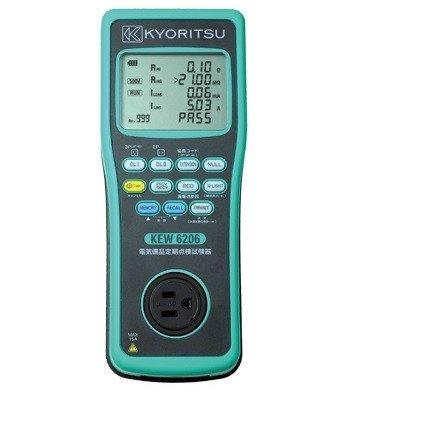 共立電気計器 KEW6206 電気備品定期点検試験器 『6206』 KYORITSU