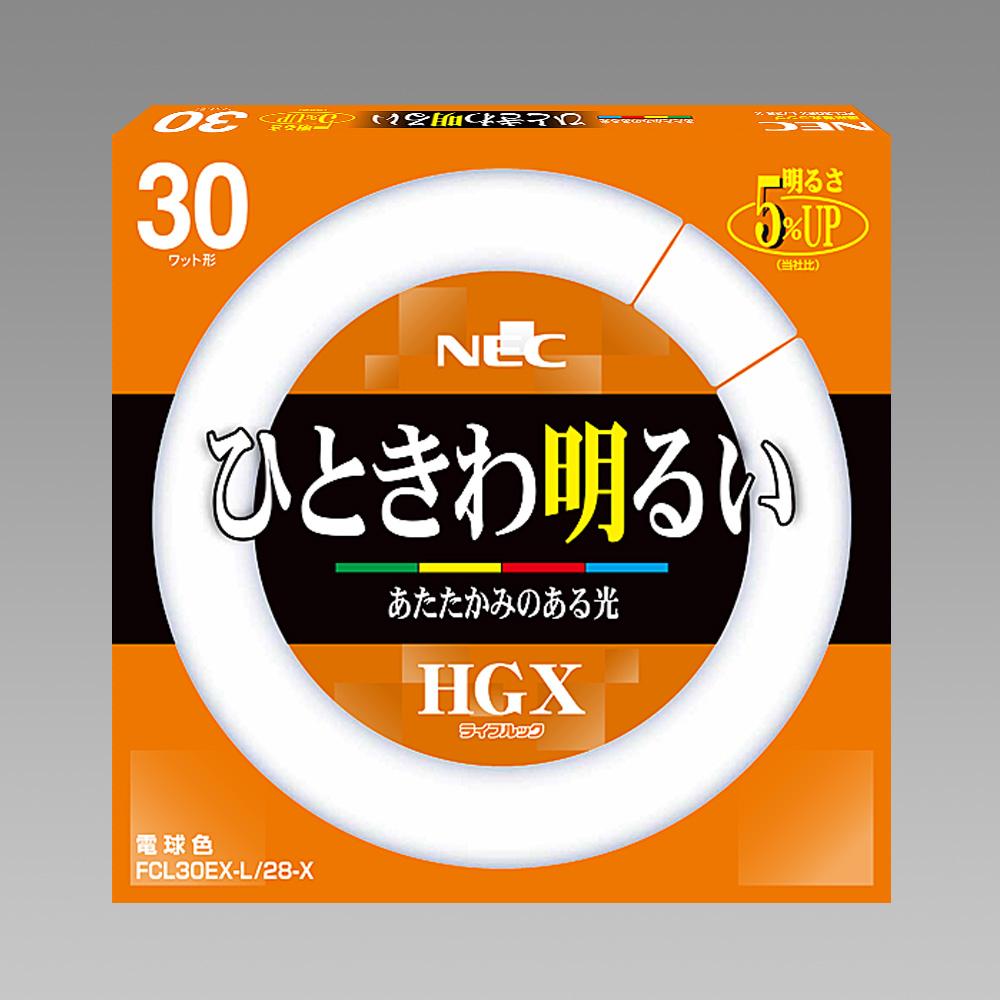 NECライティング 20本入 FCL30EX-L/28-X 3波長形電球色 ライフルックHGX 丸型30形 サークライン 丸型蛍光灯 FCL30形 環形グロースタータ形 『FCL30EXL28X』