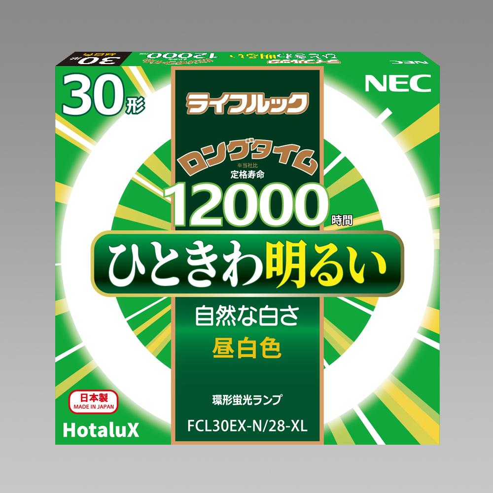NEC(ホタルクス) 20本入 FCL30EX-N/28-XL 3波長形昼白色 ライフルック サークライン 丸型蛍光灯 FCL30形 環形グロースタータ形 『FCL30EXN28XL』 『NEC』
