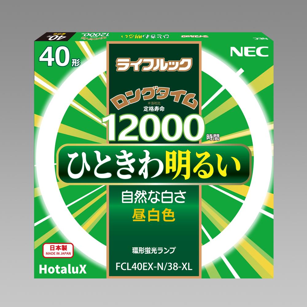 条件付き送料無料 5本1箱販売です サークライン NEC ホタルクス 新品■送料無料■ 5本入 FCL40EX-N ライフルック 3波長形昼白色 38-XL 割引も実施中 FCL40EXN38XL 環形グロースタータ形 丸型蛍光灯 FCL40形