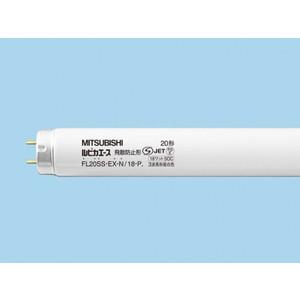 三菱 オスラム 25本入 FL20SS・EX-N/18・P 飛散防止蛍光ランプ 3波長形昼白色 直管スタータ形 直管FL形20形 『FL20SSEXN18P』 『OSRAM』