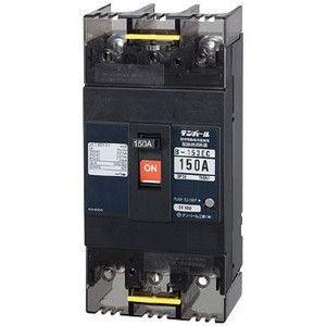 テンパール工業 B-153EC 150A 配線用遮断器 Eシリーズ (経済タイプ) 『 B153EC15』 『B153EC150A 』