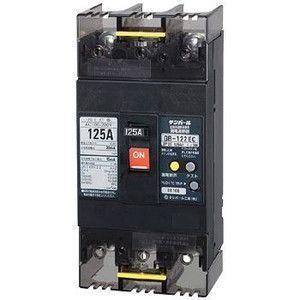 テンパール工業 GB-122EC 125A 30MA 漏電遮断器 Eシリーズ (経済タイプ) OC付 『GB122EC125』 『122EC1230』