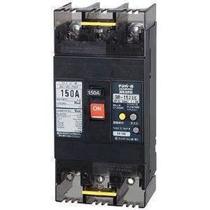 テンパール工業 GB-152EC 150A 30MA 漏電遮断器 Eシリーズ (経済タイプ) OC付 『GB152EC150』 『152EC1530』