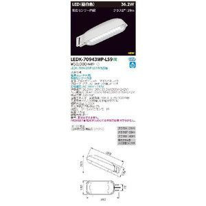 LED 【10台セット】LED防犯灯 東芝ライテック(TOSHIBA) LEDK-70943WP-LS9 [LEDK70943WPLS9]