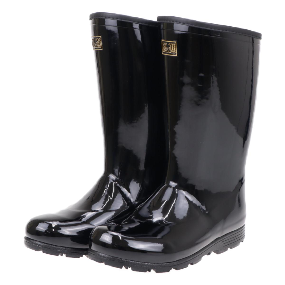寒冷地仕様 冬場 メンズ ラバーブーツ 弘進ゴム ニューライト防寒紳士FBW 実物 通常便なら送料無料 作業長靴 軽い長靴 防寒レインブーツ