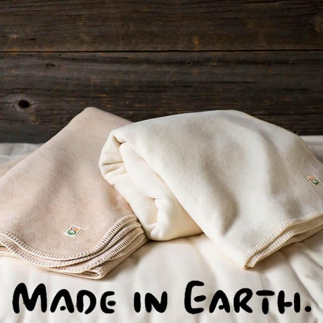 【送料無料】メイド・イン・アース 綿毛布 〔シングル〕 きなり/茶 140×200cm 日本製