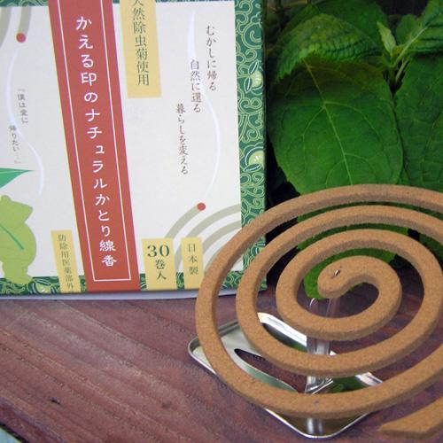 伝統のある天然除虫菊が主原料です。 ほんもの総合研究所 かえる印のナチュラルかとり線香 30巻