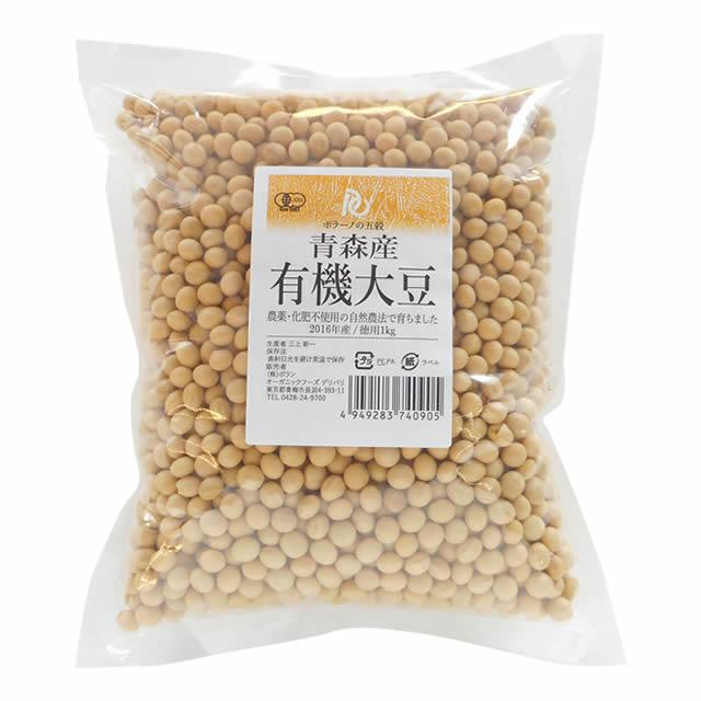 品種はオオスズ 青森県産大豆です 新登場 ポラン 青森産有機大豆 1kg セールSALE%OFF 〔徳用〕