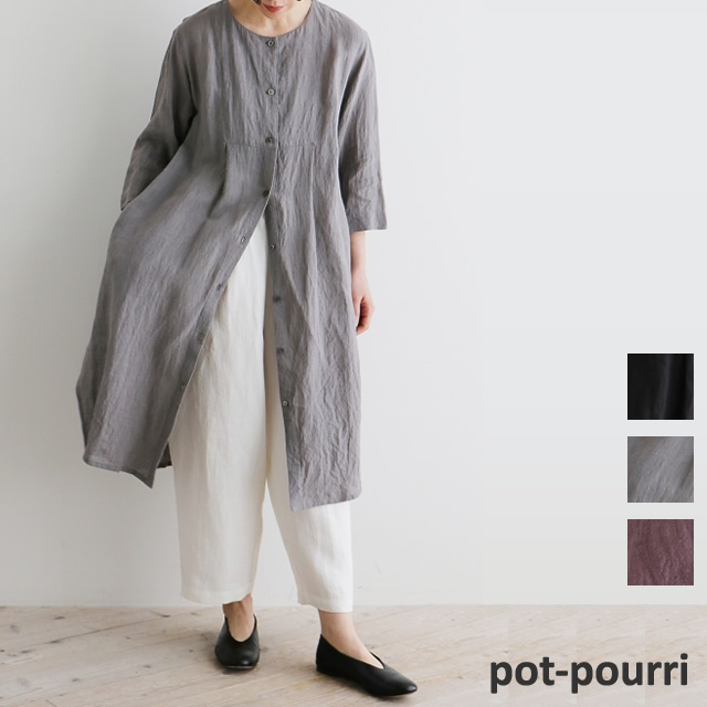 【SALE・20%OFF】【2019盛夏】 アレヴィータックチュニック ポプリ pot-pourri 【送料当店負担】
