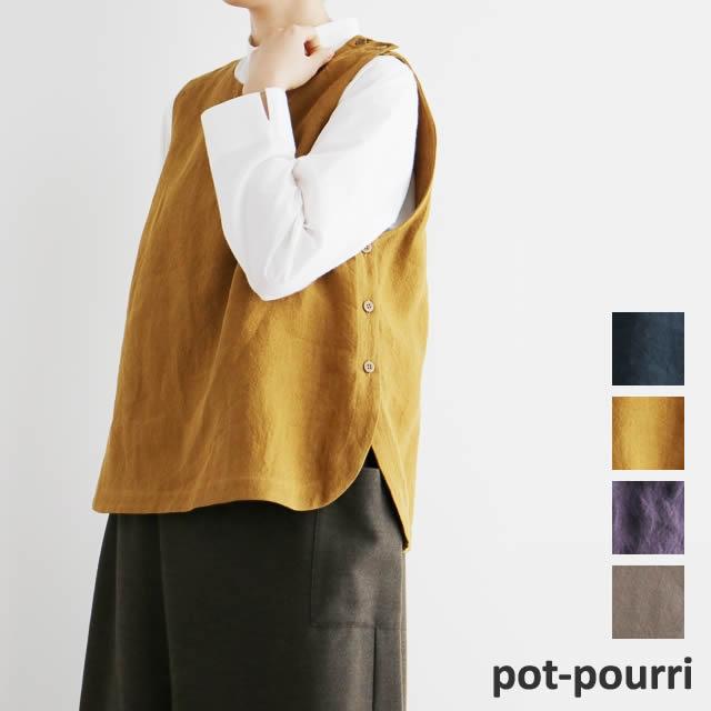 【送料当店負担】【2019秋冬】スクランベスト ポプリ pot-pourri