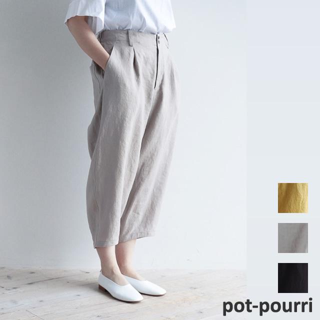 【SALE・20%OFF】【2019夏】 イリスコクーンパンツ ポプリ pot-pourri 【送料当店負担】