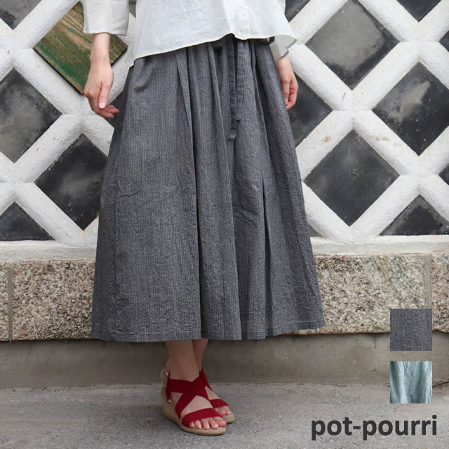 【SALE・20%OFF】【2019盛夏】 ジリスカート ポプリ pot-pourri 【送料当店負担】
