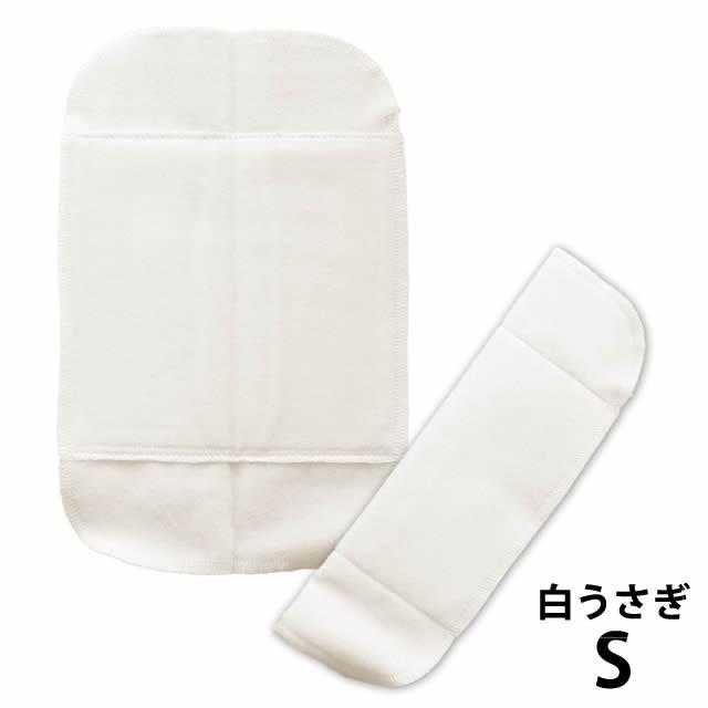無漂白・無化学処理の綿100%ネル生地を使用しています。 白うさぎ 布ナプキンS 〔2つ折〕 【メール便可】