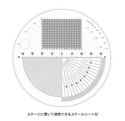 泼妇悍妇 USB 数码显微镜显微镜 PC-230 21261 3