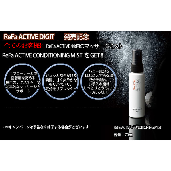 MTG ReFa ACTIVE DIGIT再大音阶第四音积极的存储介质RF-DG2151B-N MTG认定正规的店铺