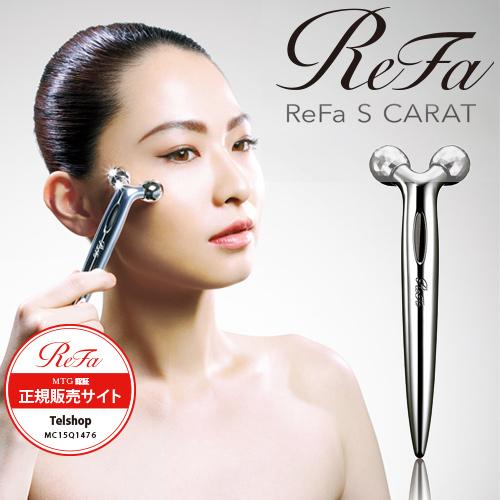 【1000円クーポン有】 MTG ReFa S CARAT リファ エスカラット RFSC1855B 送料無料